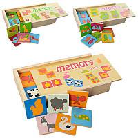 Деревянная развивающая игрушка Memory Память 1125 в пенале: 32 детали, 3 вида