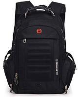 Практичный и очень вместительный рюкзак SWISSGEAR. Швейцарский рюкзак с отделением под ноутбук