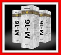 Сперей Для увеличения потенции М-16 Оригинал