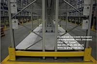 Cкладские стеллажи высокого складирования. Палетные стеллажи. Стеллажи для склада