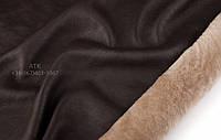 Мерино с покрытием коричневый