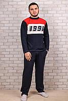 Мужской хлопковый костюм для дома Турция Night Angel E-0023 M/L. Размер 48-50.