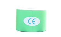 Кинезио тейп Kinesio tape DL NYLON 5 см х 5 м НЕЙЛОН зеленый