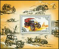 Монголия 1986 - автомобили - блок - MNH XF