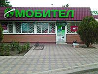 Изготовление и монтаж крышных установок в Запорожье