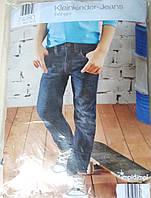 Детские джинсы с утяжкой на рост 74-80см (возраст 9-12мес)