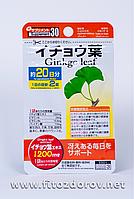 ГИНГКО БИЛОБА Япония (40 таблеток х 20 дней)