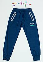 Спортивные  брюки  для мальчика на рост 128-134 см, фото 1