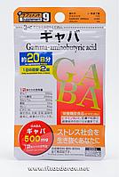 Гаммалон Япония (40 таблеток х 20 дней)