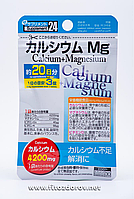 Кальций Магний Япония (60 таблеток х 20 дней)