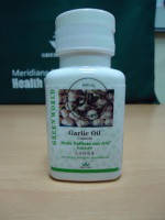 Чесночное масло в мягких капсулах Green World .Очищает организм от токсинов,повышает иммунитет. 60к.