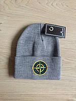 Теплая зимняя шапка Stone Island Gray (реплика)