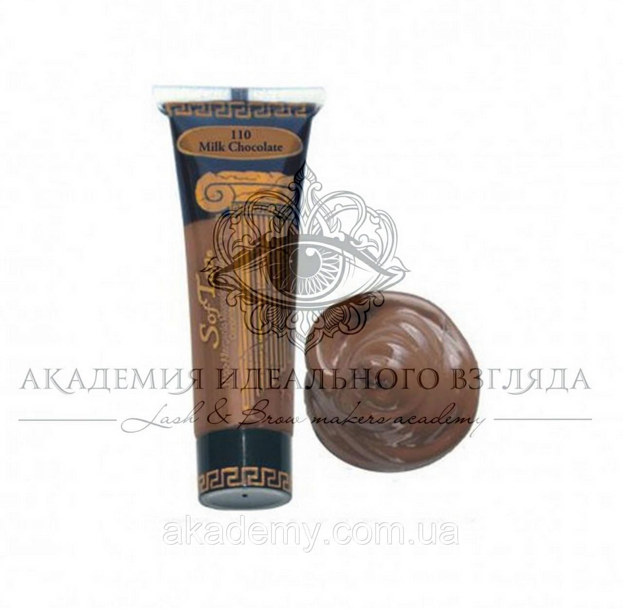 Пигмент Softap 110 (Молочный Шоколад / Milk Chocolate)