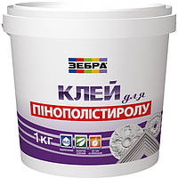 Клей для пенополистирола Зебра 1 кг