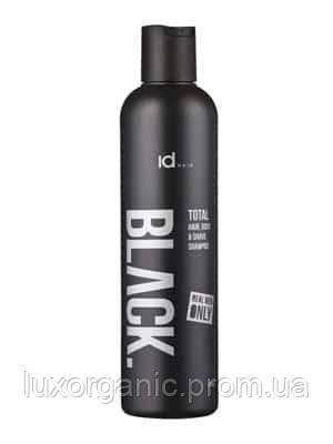 Shampoo Total 3 in 1 Шампунь для волос, тела и бритья, 250 мл