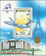 Монголия 1989 - PhilexFrance - блок - MNH XF