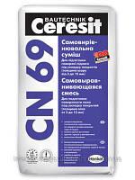 Ceresit CN 69 25 кг самовыравнивающаяся смесь для теплого пола