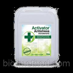 Антистрессант растений Activator Antistress 10л