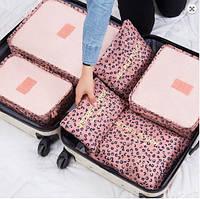 Набор 3+3 сумки - органайзеры дорожные. Леопард