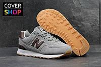 Мужские кроссовки New Balance 574, цвет - серый с коричневым, материал - замша, подошва - пенка 41