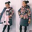 Куртка длиннаятеплаяна девочку 122,128,134, фото 4