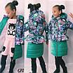Куртка длиннаятеплаяна девочку 122,128,134, фото 6