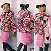 Куртка длиннаятеплаяна девочку 122,128,134, фото 8