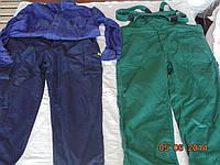 Робочая одежда микс секонд хенд