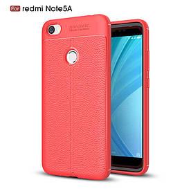 Чехол накладка для Xiaomi Redmi Note 5A Prime силиконовый, Фактура кожи, красный