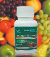 Витамины для взрослых натуральные Green World.Комплекс на 3 месяца.100 к.