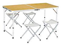 Складной стол для пикника Saxifraga JUNKET