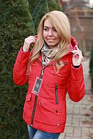 Куртка женская весна - осень стильная красная