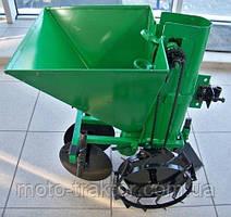 Картофелесажалка КСН-1 (34л) мотоблочная