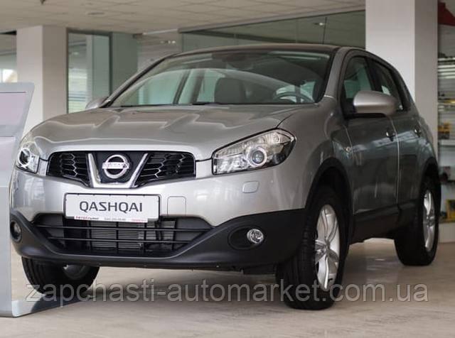 (Ниссан Кашкай)Nissan Qashqai2010-2014 (J10)