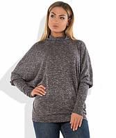 Темно-серый свитер из плотной вязки 1117