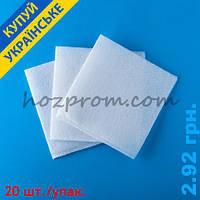 Универсальный фильтр бытовой очистки молока 180*160 мм плотность 120 мкн