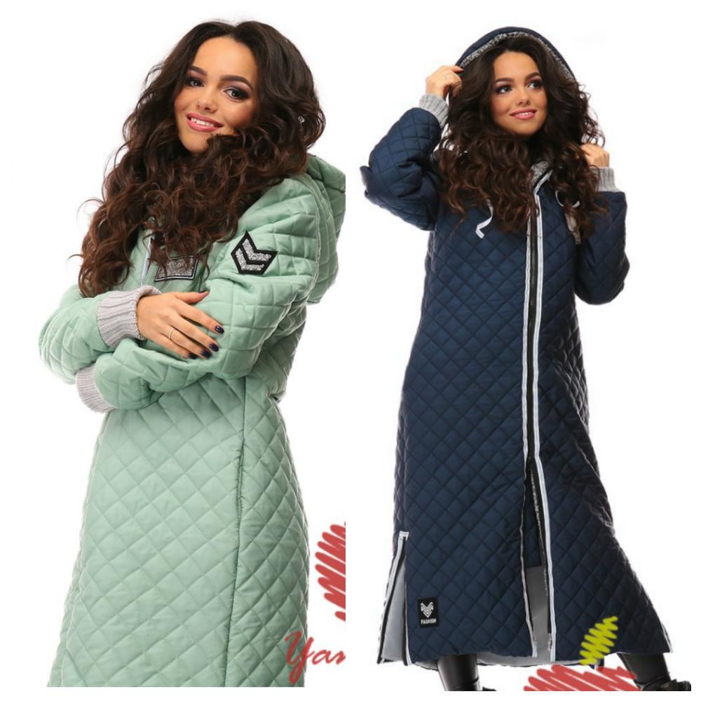 ec7b1ae1026 Модное стеганое пальто с капюшоном 566 СЯ  продажа