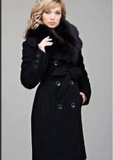 Пальто зима размер 50 по 60