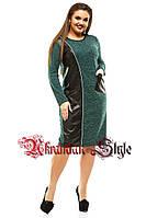 Короткое батальноеангоровое  платье с кожаными вставками. 2 цвета!, фото 1