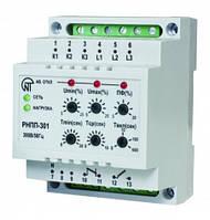 Реле напряжения РНПП-301 с контролем фаз
