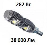 Светильник LPL-2/260 282 Вт 38000 Лм светодиодный консольный уличный