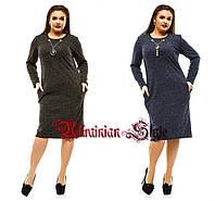 Короткое ангоровое  платье с подвеской. 4 цвета!, фото 1