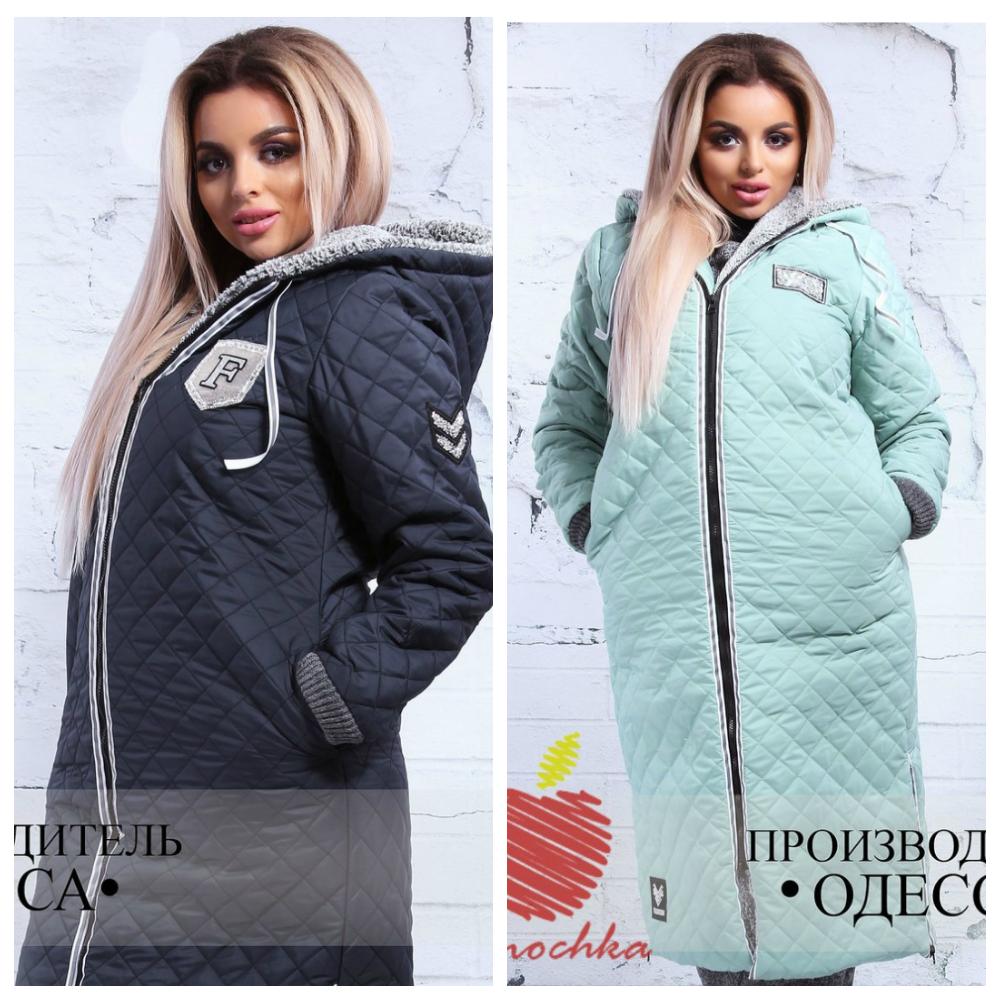 466a0190513 Модное стеганое пальто с капюшоном 566 СЯ Батал до 56р  продажа ...