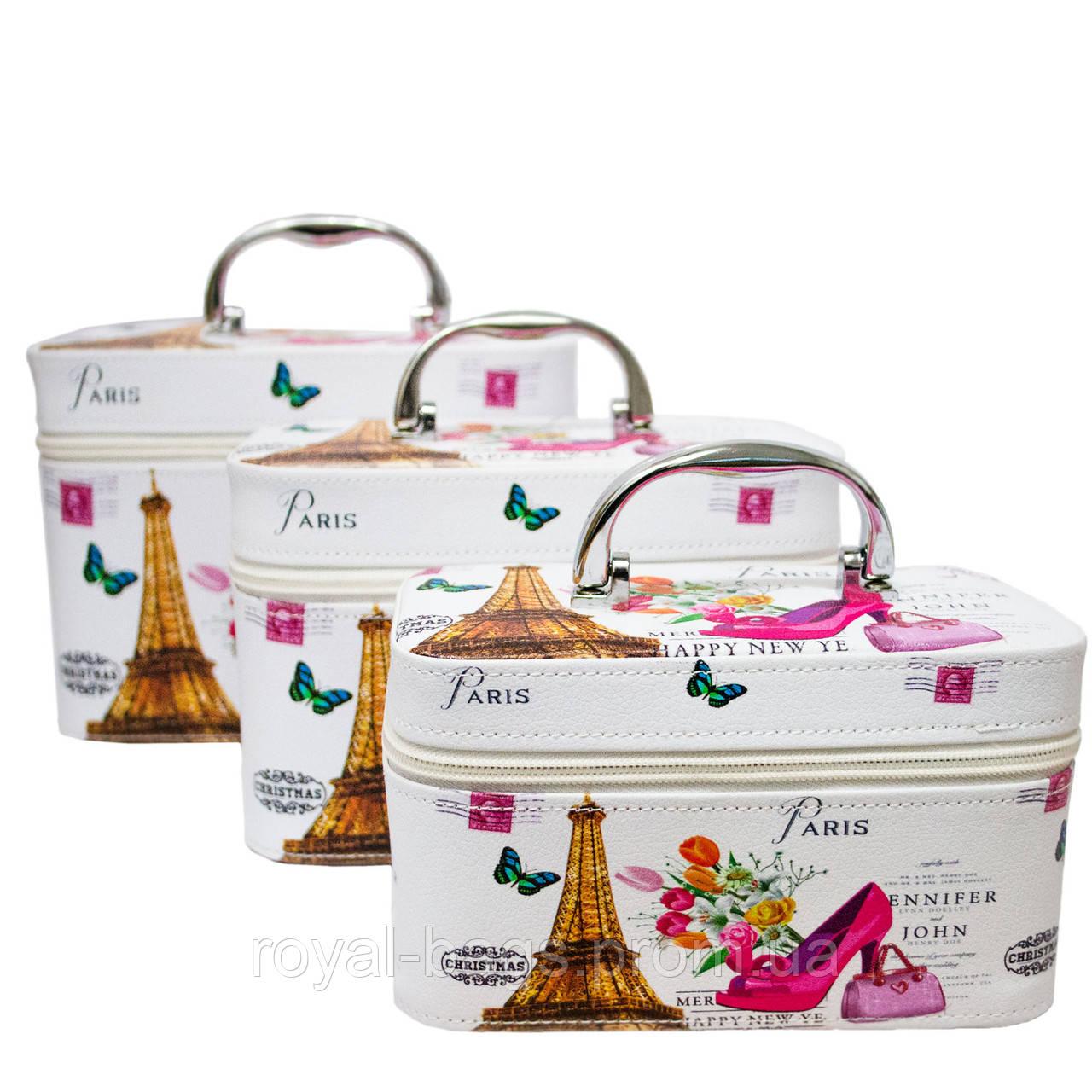 Набор из 3 Сундуков 5 Рисунков (Eiffel Tower)