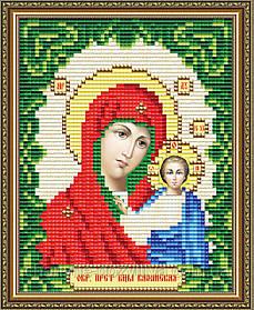 """Набор алмазной вышивки (мозаики) икона """"Богородица Казанская"""" формат А5"""