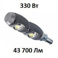 Светильник LPL-2/300 330 Вт 43700 Лм светодиодный консольный уличный
