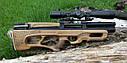 Винтовка пневматическая PCP T-Rex Standard plus 6,35mm cal. 25, фото 3
