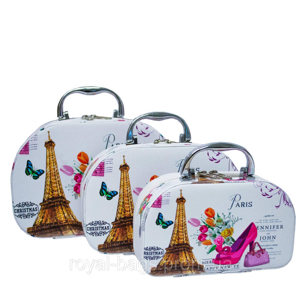 Набор из 3 Сундуков 4 Рисунка (Eiffel Tower)