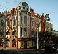 Раскрутка сайта в Кропивницком