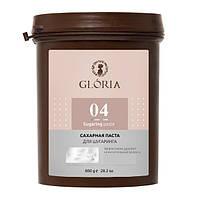 Сахарная паста для шугаринга Глория, Gloria,  0,8 кг средняя